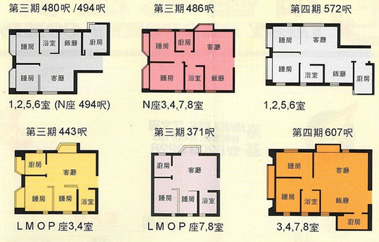 floorplan_3_4